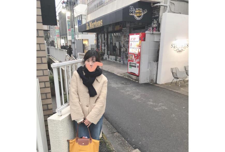 去左東京買家品
