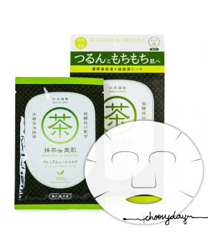 贅沢美肌堂 抹茶de美肌 抹茶Paper Mask [一盒4片]
