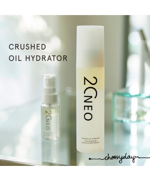 20Neo 精油保濕液 Crushed Oil Hydrator (98ml)