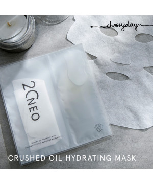 20Neo 精油保濕面膜Crushed  Oil Hydrating Mask (1盒4片)